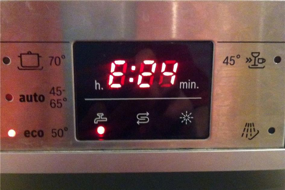 e 24 siemens spülmaschine